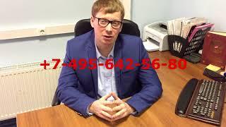 видео Как составить апелляционную жалобу?