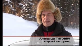 Уроки безопасности - Audi Camp - Карелия - Четыре дня с quattro