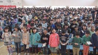 桃山学園が開校 桜川市