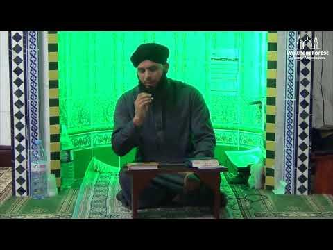 Mawla Ya Salli Wa Sallim (Beautiful)- Qari Bilal Raza l WFIALONDON