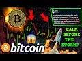 Crypto 2020 Outlook: 2020 Bitcoin and Crypto Predictions