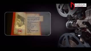 MLA ఏడుకొండలు డైరీ 7 || asthram tv || Mla Yedukondalu Series