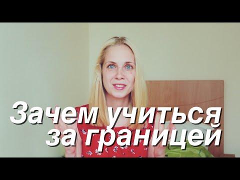 знакомство россия бесплатно границеи