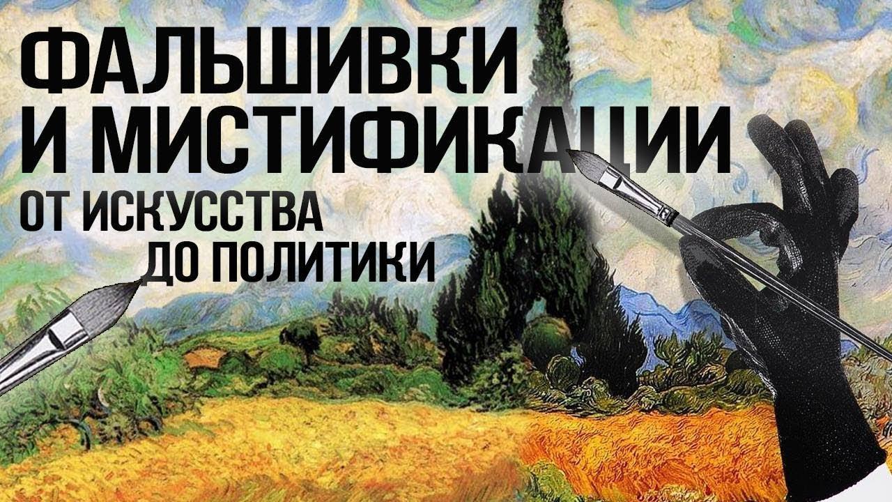 Ограбленная Россия: судьба бесценных сокровищ