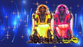 Aadharam Sri Guru Bhagavan