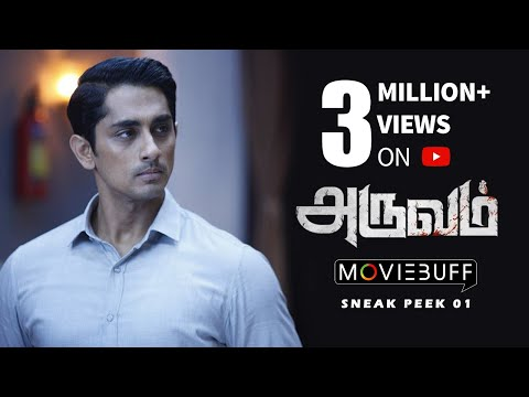 Aruvam - Moviebuff Sneak Peek | Siddharth, Catherine Tresa Directed by Sai Shekhar