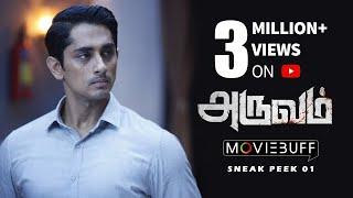 Aruvam Super scenes | Aruvam Movie Sneak Peek | Siddharth, Catherine Tresa Directed by Sai Shekhar