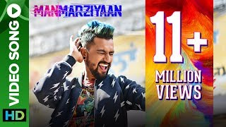 DhayaanChand (Video Song) | Manmarziyaan