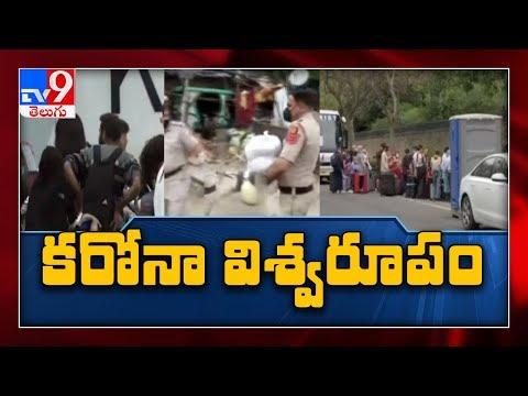 Coronavirus Outbreak : Positive cases high in Maharashtra - TV9