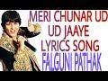 Meri chunar ud ud jaaye lyrics song || falguni pathak best song || full lyrics song