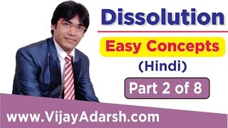 Dissolution | Partnership Firm - 2 of 8 by Vijay Adarsh | Stay Learning |CBSE (HINDI | हिंदी)