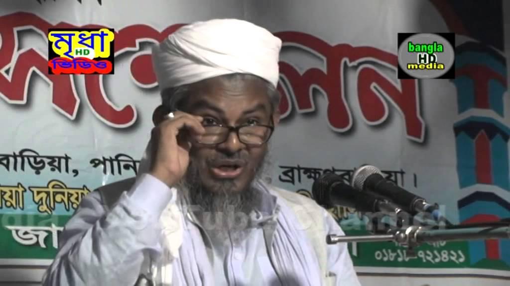 Bangla Waz Hajrat Maulana Najirul Amin Rajvi Al-Kaqri Saheb (Gauchiya Sunniya Madrasa)Part 2