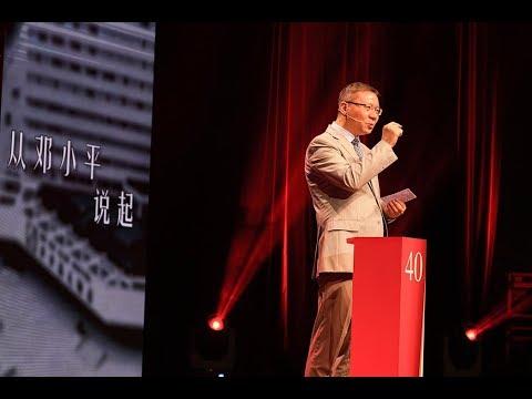 张维为演讲:1989邓小平的定力