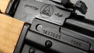كلاشنكوف تبوك عراقي -علامات ورموز البلد المصنع للكلاشنكوف
