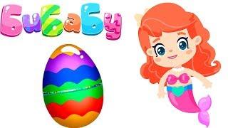 Развивающий мультик: РУСАЛОЧКА Бибабу и яйцо с сюрпризом Мультфильм 6
