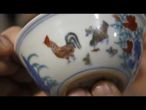 Ming Era Wine Cup Breaks Auction Record For Chinese Porcelain Youtube