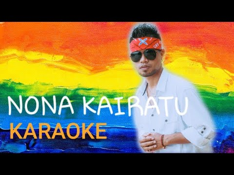 Nona Kairatu ( KARAOKE ) - Kelvin 4D Labrak ( RML ) J-Beat 2017