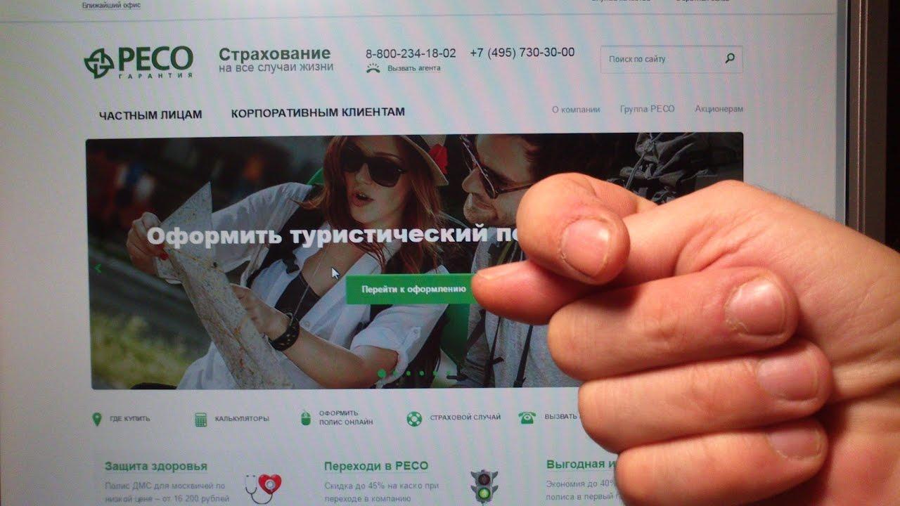 Электронное осаго от альфастрахование: оформить и купить онлайн электронный страховой полис осаго на выгодных условиях на официальном.