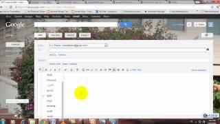 How to Type Telugu in System / సిస్టంలో తెలుగు టైపు ఎలా ?