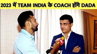 EXCLUSIVE: Will feel great to work with Virat Kohli: Sourav Ganguly on India coach aspirations