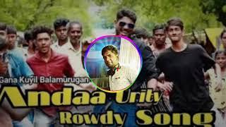 Dj Raj Mix Anda Urutti Rowdy Song