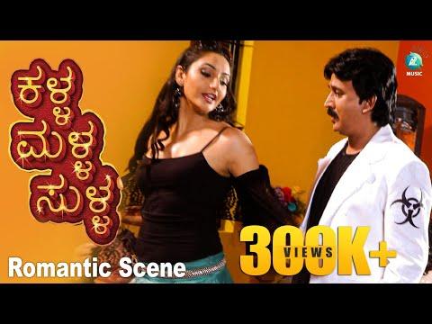 Kalla Malla Sulla Kannada Movie | Romantic Scenes Full HD | V Ravichandran, Ragini Dwivedi