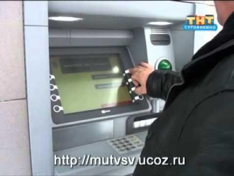 Перевод с карты на карту Сбербанка или другого банка