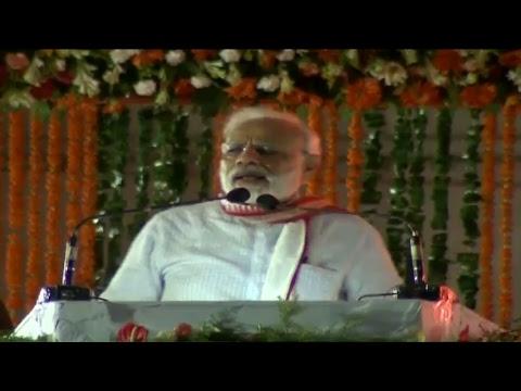 PM Shri Narendra Modi addresses public meeting in Cuttack, Odisha : 26.05.2018