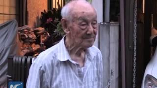 Japanese veteran: