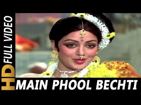 Main Phool Bechti Hoon | Lata Mangeshkar | Aas Paas 1981 Songs | Dharmendra, Hema Malini