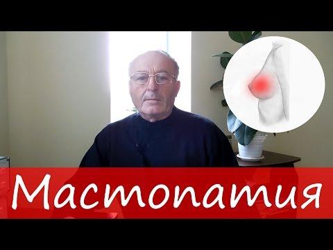 Фиброзно кистозная мастопатия у женщин: причины, симптомы