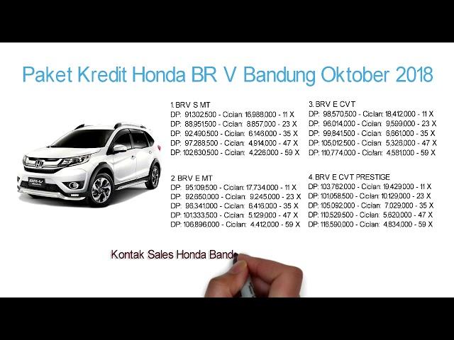 Kredit Honda BRV Bandung DP & Cicilan Oktober 2018 | Info: 082221011136