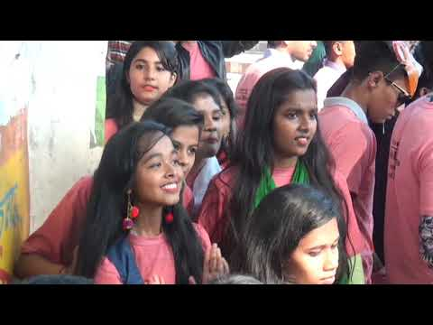 Railway Public High School 2nd Reunion 2017 Part 01