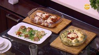دجاج بالبارميزان - بيتزا خلية النحل - كرات الجبنة السريعة | اميرة في المطبخ حلقة كاملة