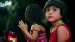 يارمضان امين حاميم Ya Ramadan Ameen Hameem