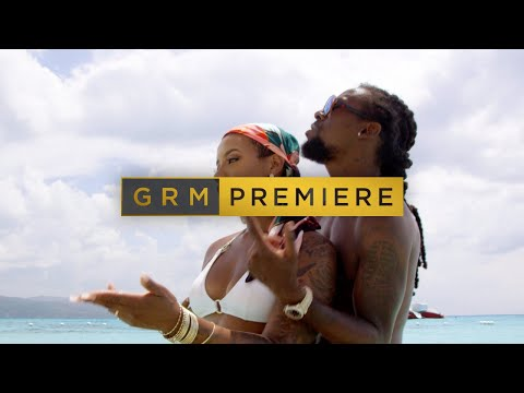 Dany Neville ft. Jah Cure & Trillary Banks - Wine Slow [Music Video] | GRM Daily