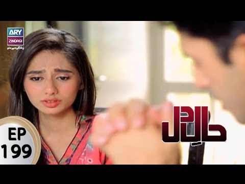 Haal-e-Dil - Ep 199 - ARY Zindagi Drama