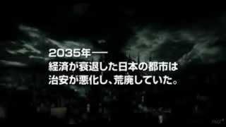 EightRanger Trailer [Eng Sub] エイトレンジャー予告