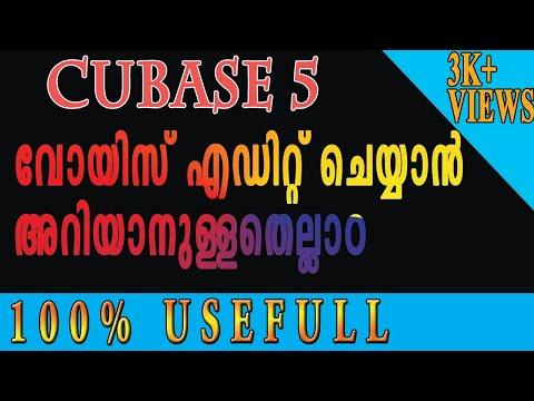 Cubase 5 Malayalam full Tutorial