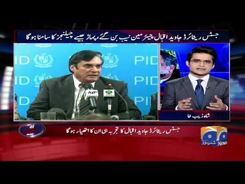 Aaj Shahzaib Khanzada Kay Sath - 09 October 2017 - Geo News