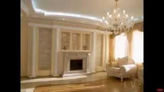 Шторы для спальни гостиной фото. Классное видео!(, 2014-10-08T13:12:21.000Z)