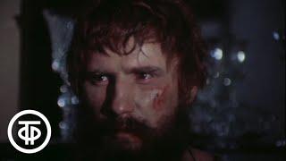 Дни и годы Николая Батыгина. Серия 1. Лешаки (1987)