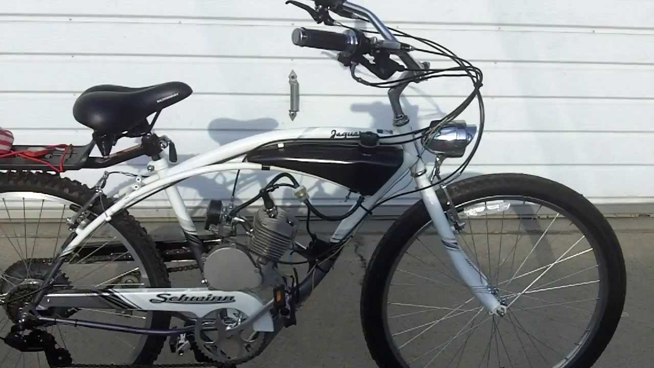 Custom Gas Tank on a Motorized Bicycle: 7 Steps