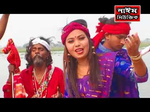 Dol Bajaiya।ডোল বাজা্ইয়া ।কল্পনা দেওয়ান।Kolpona Dawan।Mamun Video Net