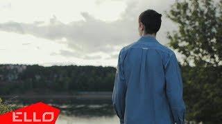 Смотреть клип Filipp Voice - Lost M Time