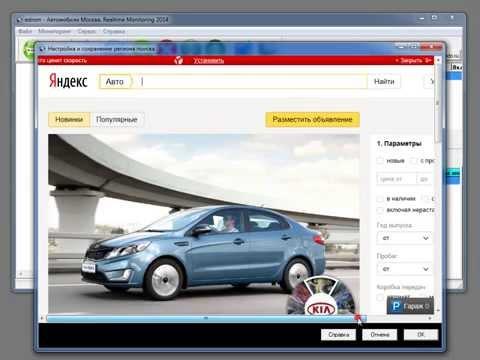 Русские прокси для Add url in Google