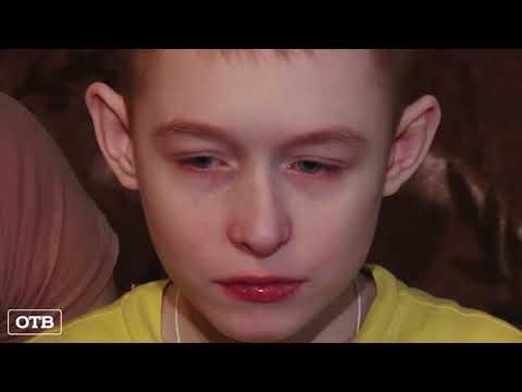 «Помоги детям»: Егор Митрохин