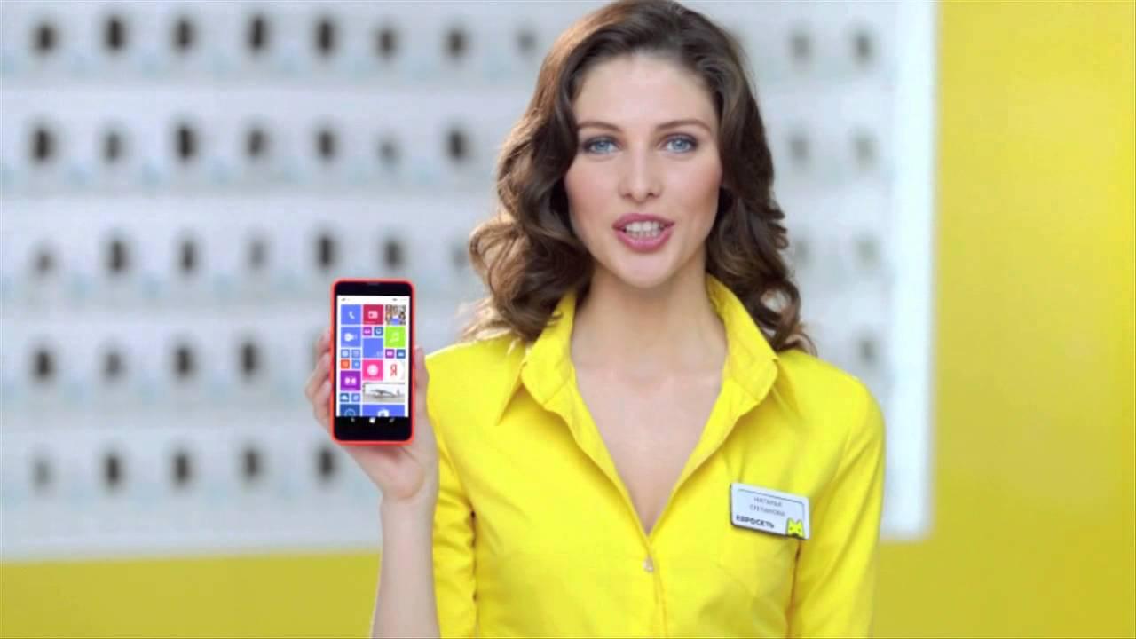 Девушки на телефон цены