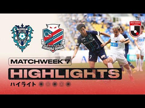 Avispa Fukuoka Sapporo Goals And Highlights