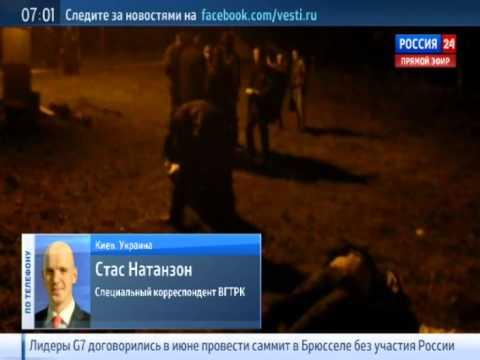 Убит Сашко Билый (Александр Музычко)
